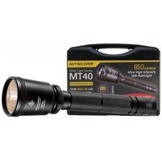 Набор для ночной охоты Nitecore MT40, в подарочном кейсе